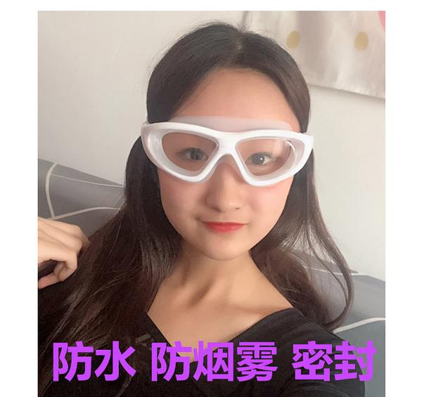 護目鏡眼睛術后防護眼罩割雙眼皮防水洗頭洗澡防油煙眼鏡防煙眼手術 玩趣3C