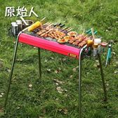烤肉架燒烤架燒烤爐木炭燒烤工具烤肉不銹鋼碳烤爐家用戶外全套5人以上·樂享生活館liv