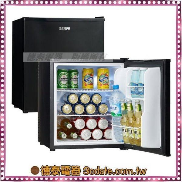SAMPO聲寶 【KR-UA48C】48公升電子式冷藏冰箱【德泰電器】
