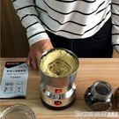 220V 磨粉機芝麻花椒粉碎機乾磨打粉機超細打中西藥米粉嬰兒家用研磨機 印象家品旗艦店
