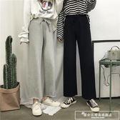 黑色闊腿褲女2019春新款韓版寬鬆鬆緊高腰運動休閒褲女卷邊直筒褲『韓女王』