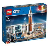 LEGO樂高 城市系列 60228 重型火箭及發射控制 積木 玩具