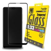 hoda【ASUS ZenFone Max Pro M2 ZB631KL】2.5D隱形滿版高透光9H鋼化玻璃保護貼