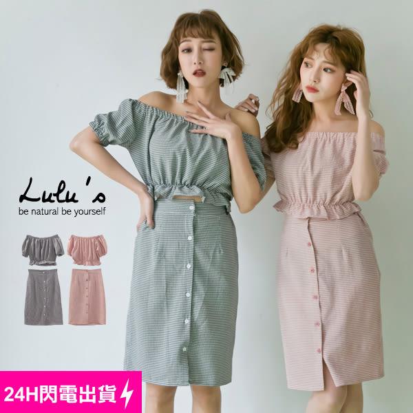 LULUS-P兩件式-荷葉格紋一字領上衣+前釦格裙-2色 現【01120957】