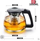 茶壺玻璃泡花茶茶壺耐熱耐高溫小沖茶器水壺過濾透明家用普洱茶具套裝夏季新品