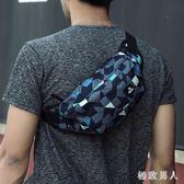 腰包男小型輕便休閒潮牌單肩斜挎包迷你多功能戶外大容量胸包背包 LJ5256『東京潮流』