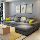 四人沙發組布藝沙發小戶型 可拆洗客廳多功能組合日式L型角落組合沙發xw 【快速出貨】