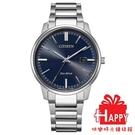 日本CITIZEN星辰 Eco-Drive 簡約三針情侶對錶男錶 BM7521-85L 藍X銀