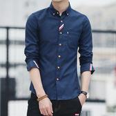 青年襯衫男士長袖修身韓版潮流帥氣春秋季薄款休閒襯衣學生寸衣服 森活雜貨