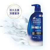 海倫仙度絲男士 0%矽靈洗髮乳500ml (深層淨透)