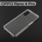 【Dapad】空壓雙料透明防摔殼 OPPO Reno 4 Pro (6.55吋)