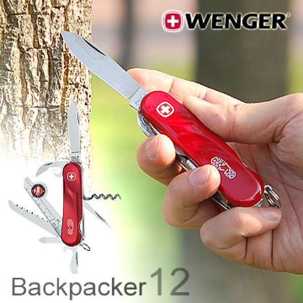 BACKPACKER12-15用瑞士軍用刀 露營 登山 戶外 冒險 攀岩 BACKPACK12