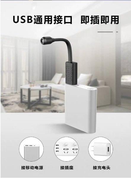 【保固一年】1080P超高清USB迷你監視器 遠端監控 無線網絡紅外夜視高清攝影機 錄像機 隱藏式針孔