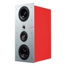 《名展影音》Starke Sound Halo series -IC-H3 Elite高音質大型書架喇叭