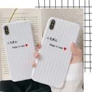 人生建議英文6sp軟殼蘋果XS MAX/XR/適用iphoneX手機殼7/8plus女