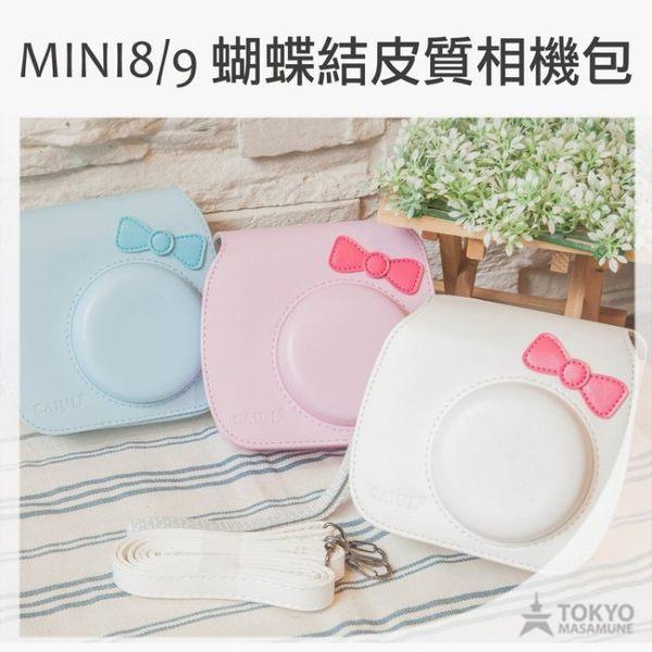 【東京正宗】instax mini8 / 9 蝴蝶結 造型 拍立得 專用 相機包 皮質包 共3色