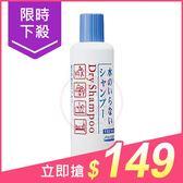SHISEIDO 資生堂 頭髮乾洗劑(250ml)【小三美日】原價$199
