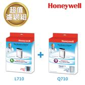 耗材85折在家輕鬆購!!【美國 Honeywell】 HRF-Q710顆粒活性碳濾網+HRF-L710True HEPA濾網 適用HPA-710