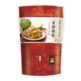 綠源寶~青檸檬乾130公克/包