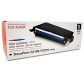 FUJI XEROX CT350481 黑色原廠碳粉匣