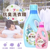 日本P&G BLOD 消臭洗衣精 850g【HTK044】抗菌皂香衣物柔軟精洗衣劑寶僑 #捕夢網