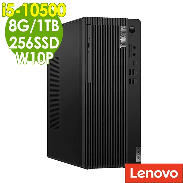 【現貨】Lenovo M70t 10代商用電腦 i5-10500/8G/256SSD+1TB/W10P