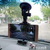 相機吸盤 新款汽車擋風玻璃上安裝手機拍攝用的吸盤支架行車記錄專用支架 歐萊爾藝術館