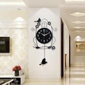 掛鐘 鐘表掛鐘客廳靜音個性家用小鳥時鐘創意現代裝飾大氣臥室時尚掛表 莎拉嘿呦