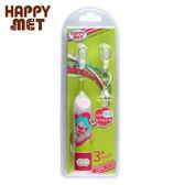 【虎兒寶】HAPPY MET兒童語音電動牙刷(附替換刷頭X1) - 粉精靈款