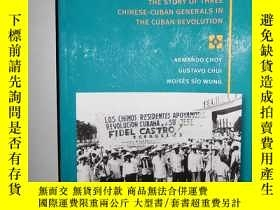二手書博民逛書店Our罕見History Is Still Being Writ