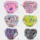 全館83折寶寶泳褲女嬰兒男泳裝防水1-3歲游泳館專用兒童男童游泳褲嬰幼兒