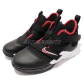 Nike LeBron Soldier XII PS Bred 黑 紅 士兵 童鞋 中童鞋 籃球鞋 運動鞋【PUMP306】 AA1353-001