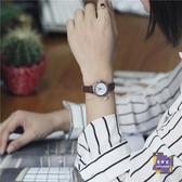 兒童錶 韓國潮流時尚森女錶韓版簡約皮帶學生復古百搭小巧女生小清新手錶 5色 交換禮物