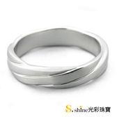 【光彩珠寶】婚戒 18K金結婚戒指 男戒 纏綿