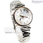 SHEEN SHB-100SG-7A 優雅耀眼智慧太陽能藍芽女錶 手錶 銀x玫瑰金框 SHB-100SG-7ADR CASIO卡西歐