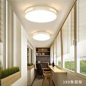 吸頂燈220v吸頂燈圓形浪漫溫馨大氣家用臥室房間燈具現代簡約客廳燈led創意LB15968【123休閒館】