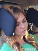車載護頸枕 汽車頭枕車用兒童睡覺側靠枕安全護頸枕車載座椅頭靠 618大促銷YYJ