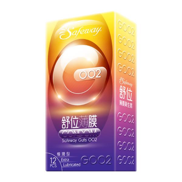 舒位薄膜衛生套極潤型12入【康是美】