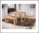 {{ 海中天休閒傢俱廣場 }} G-41 摩登時尚 餐廳系列 A429-04A 羅本北歐原木4.3尺全實木餐桌椅組