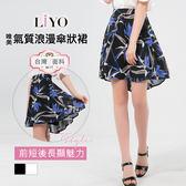 裙子MIT浪漫印花珍珠前短後長顯瘦傘狀裙LIYO理優E813005