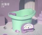 兒童泡澡桶寶寶嬰幼兒洗澡桶沐浴桶小孩子可坐家用加厚大號浴盆 快速出貨