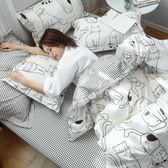 LOFT DAY精梳純棉床包被套組-雙人-喵星【BUNNY LIFE 邦妮生活館】