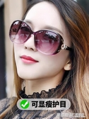 太陽鏡女士新款韓版潮防紫外線墨鏡眼睛時尚圓臉偏光變色眼鏡  英賽爾3