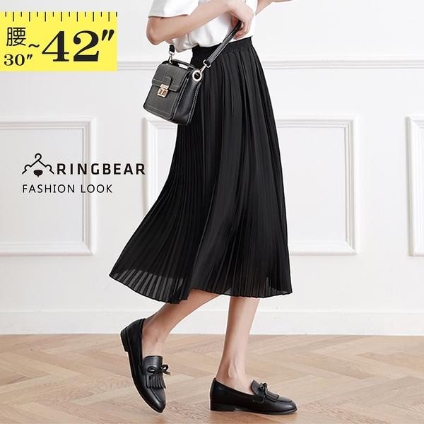 百褶裙--純色素面輕柔鬆緊雪紡百褶長裙(黑XL-3L)-Q76眼圈熊中大尺碼◎