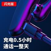 藍芽耳機 適用huawei華為骨傳導藍芽耳機真無線2021年新款運動超長待機高端 快速出貨