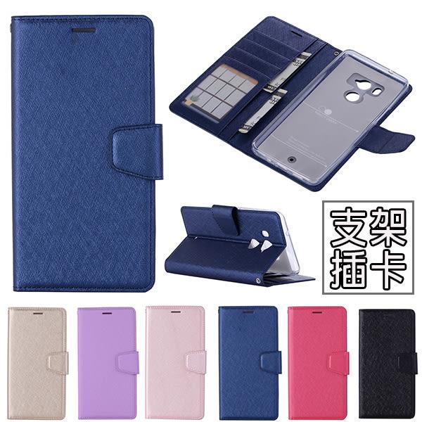 HTC U11 EYEs U11 Plus A9s 手機皮套 插卡 支架 蠶絲紋 U11+ 皮套 內軟殼 商務 素色 斜紋面插卡皮套
