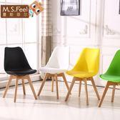 YAHOO618◮伊姆斯洽談椅電腦椅簡約現代餐桌椅簡易坐墊椅子實木辦公椅會議椅 韓趣優品☌