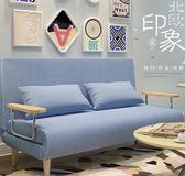折疊床單人床家用簡易床1.2米雙人辦公室成人午睡床午休床沙發床 潮流衣舍