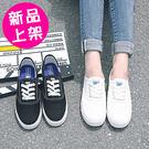 【817-0523】厚底帆布休閒鞋 帆布鞋 小白鞋 (黑/白.36-40)