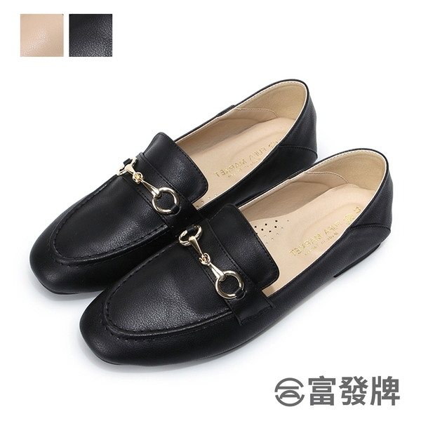 【富發牌】馬銜釦縫線樂福鞋-黑/杏 1BE98
